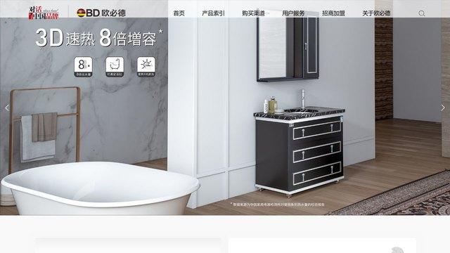 欧必德obd官网 Vanity Bathroom Vanity Single Vanity