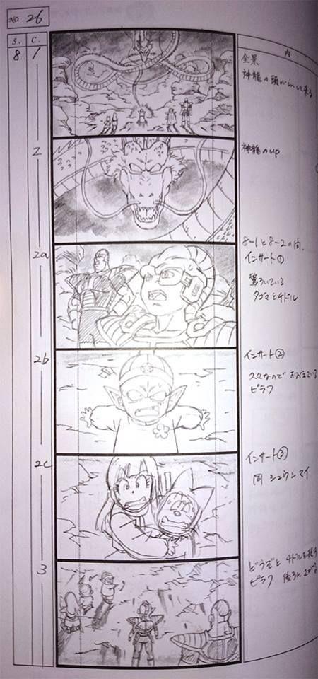 Dragon Ball Z Hashtags: Dragon Ball Z: La Resurrección De Freezer Desvela Sus