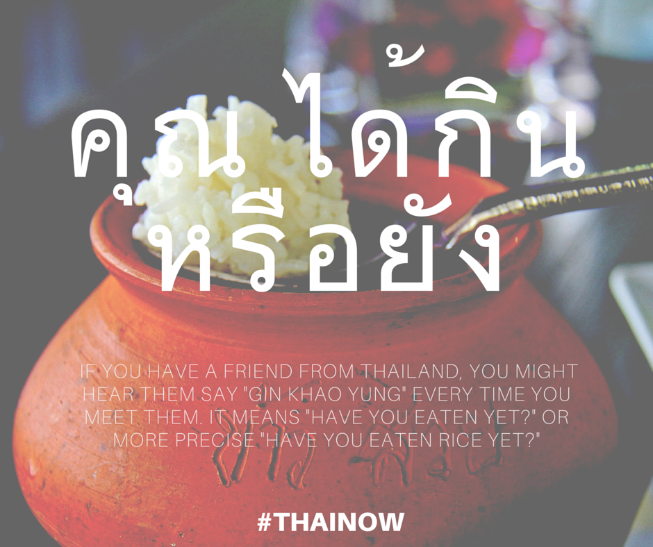 Thai food traditions explained for local Thai restaurant