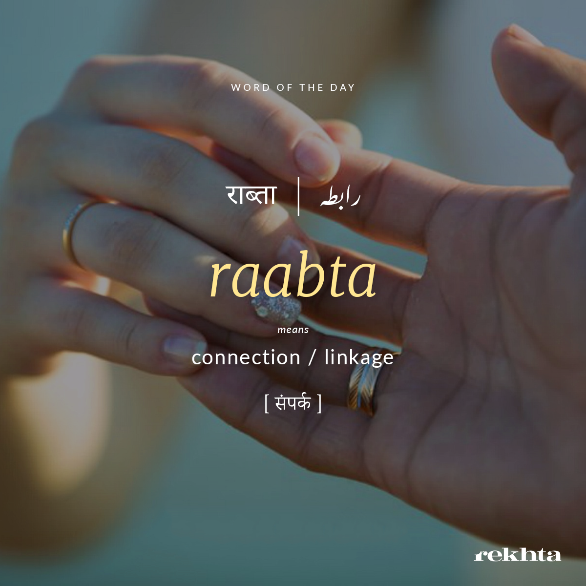 One word quotes by Rekhta Foundation on Urdu Word of the
