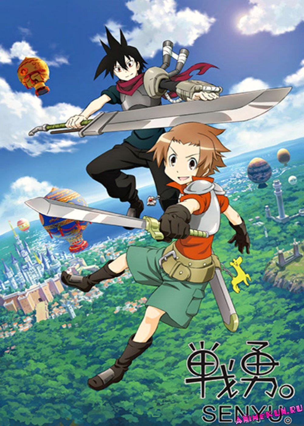 Pin by Bianca on Animes que já assisti Anime canvas