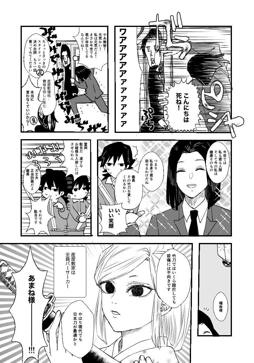 なきめイラスト