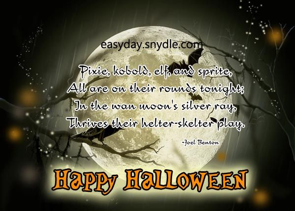 Happy Halloween Quotes, Wishes And Halloween Greetings For 2014