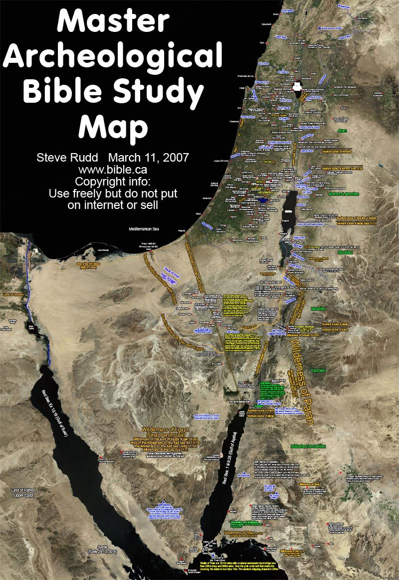 Fully illustrated and 3D maps, with graphics, names and locations in on bible posters, bible atlas, bible world map, bible paper, bible book, bible road map, bible treasure chest, bible stickers,