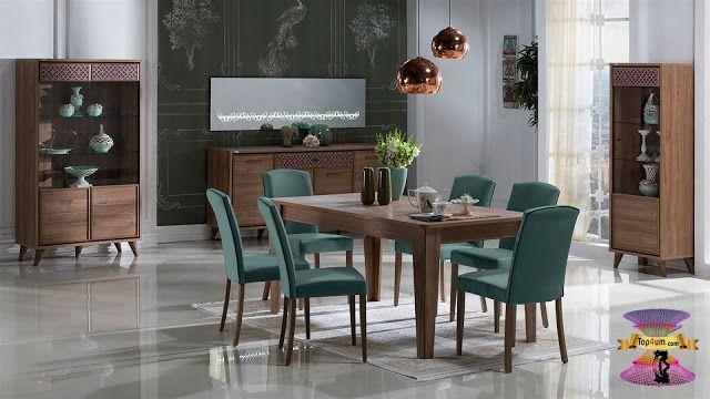 غرف سفره كامله مودرن 2021 Modern dining rooms in 2020 ...