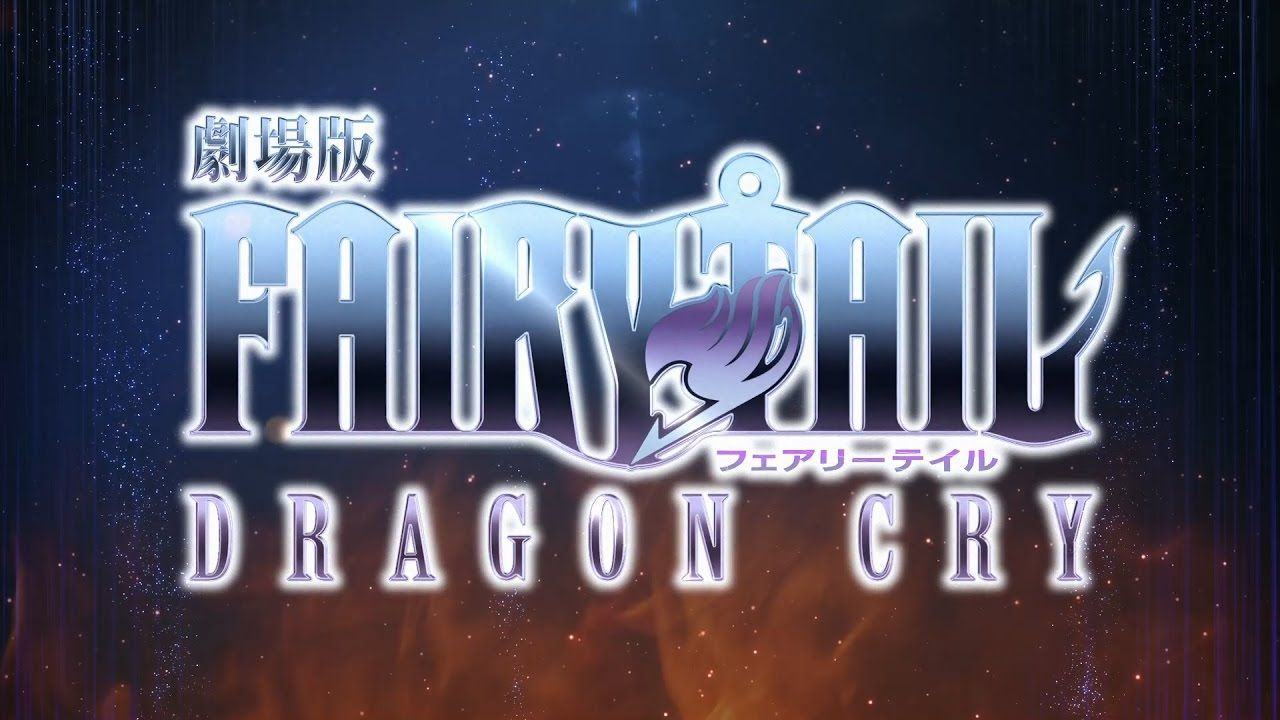 Fairy Tail Dragon Cry Wallpaper Watch Fairy Tail Fairy Tail