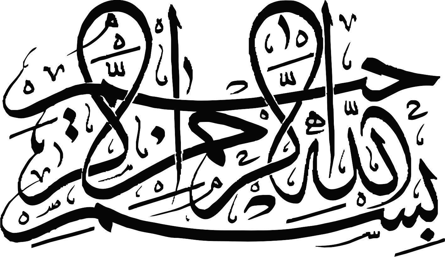Islam Google Search