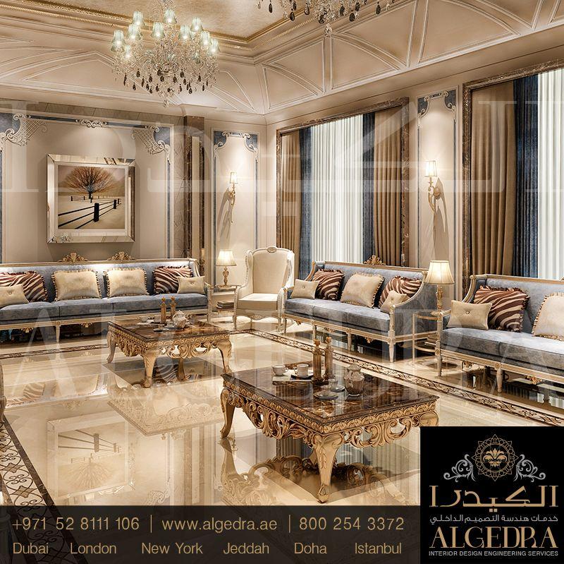 Classic Majlis Design By Algedra Luxury Living Room Classic Interior Design Living Room Sitting Room Design