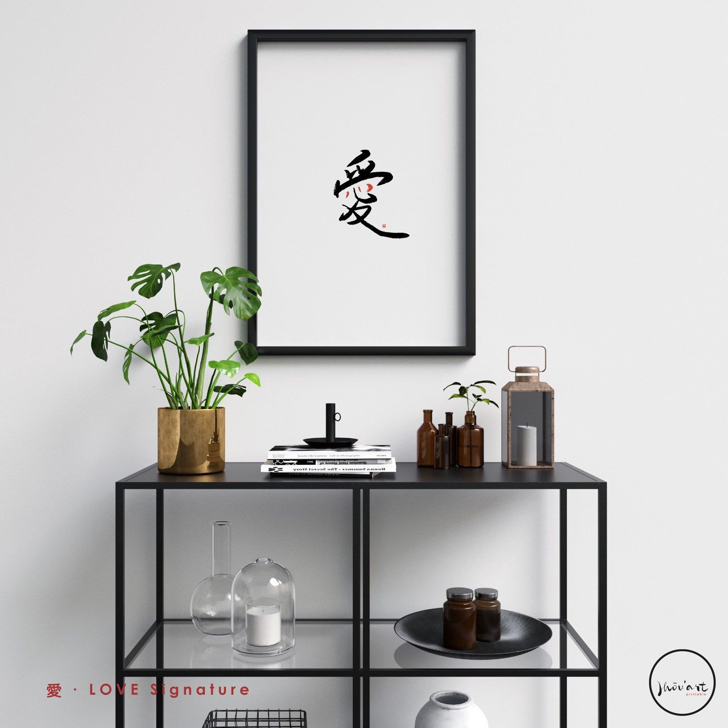 Love 愛 Chinese Calligraphy Art Printable For Home & Office