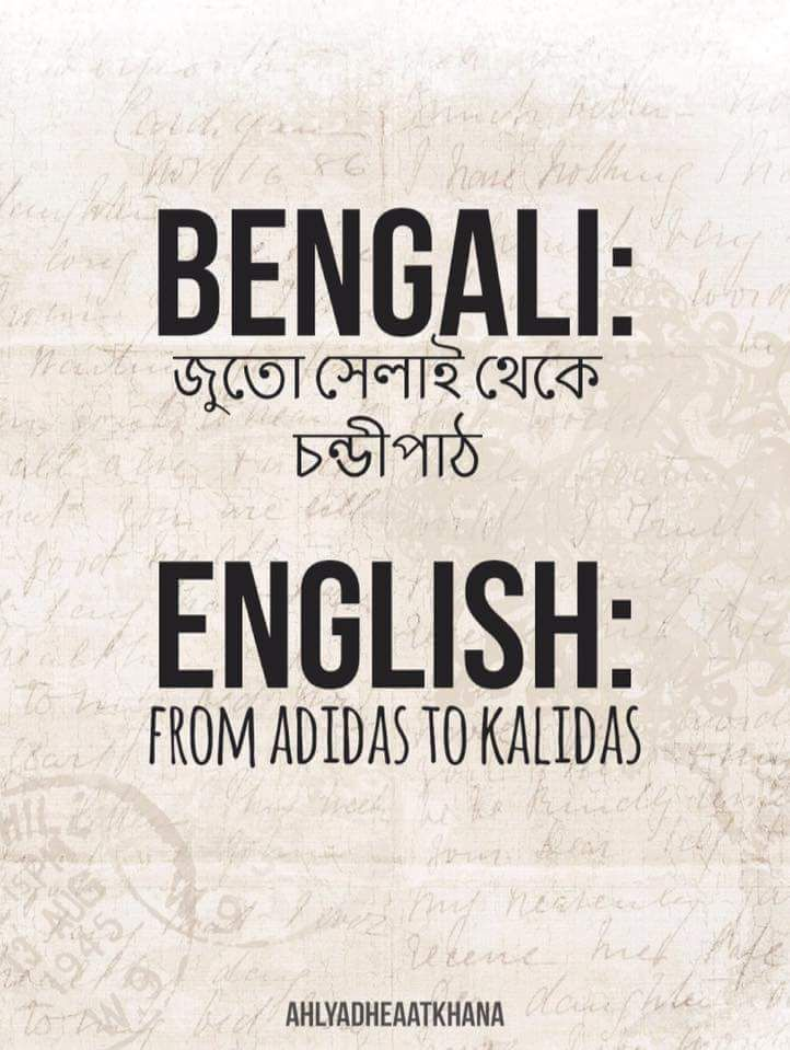 For The Bengali In Me Bangla Love Quotes Sarcastic Quotes Funny Bangla Quotes