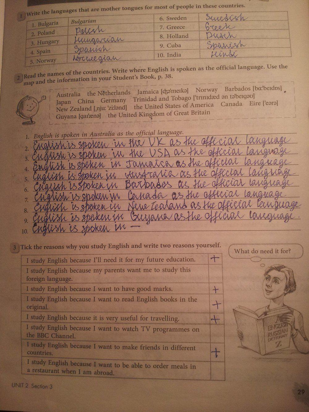 Учебник по физике 11 класс мякишев читать онлайн