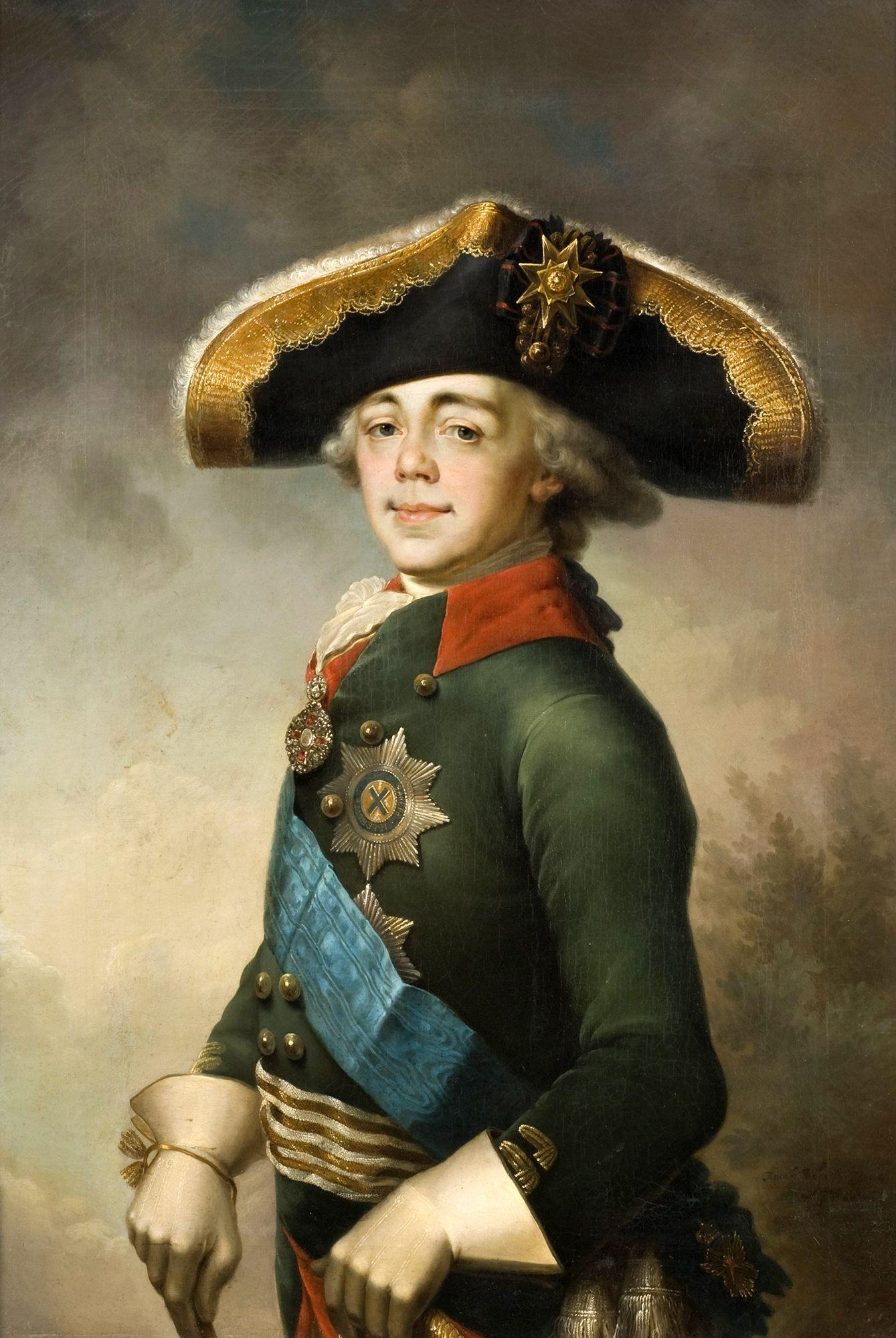 Portrait Of Paul I By Vladimir Borovikovsky Catherine The Great