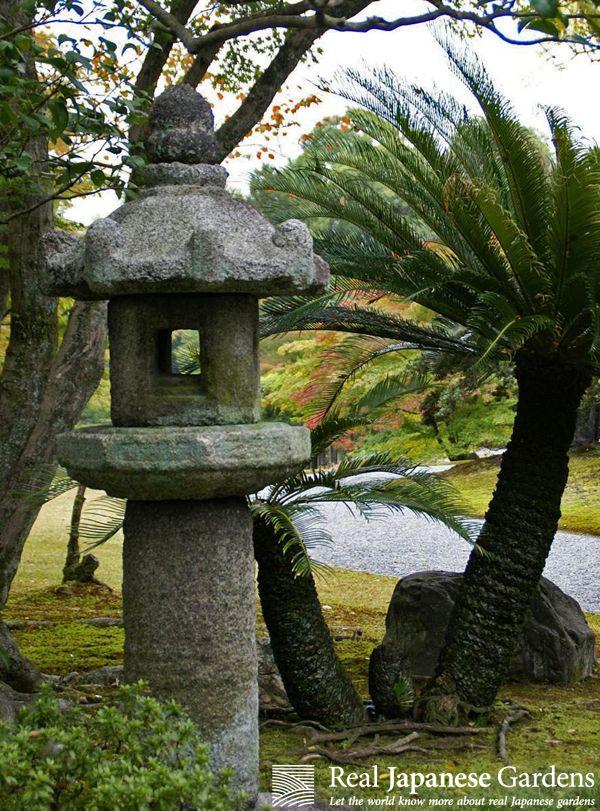 Stone lanterns in the Japanese garden of the Sento Gosho Imperial ...