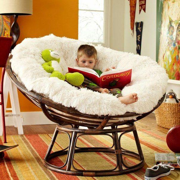 Kids Papasan Chair
