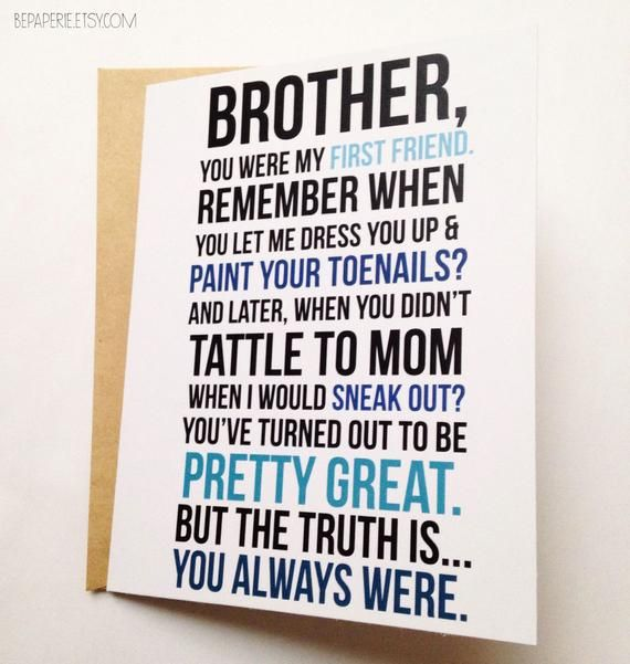 Brother Card Birthday Funny For Friend Little Younger