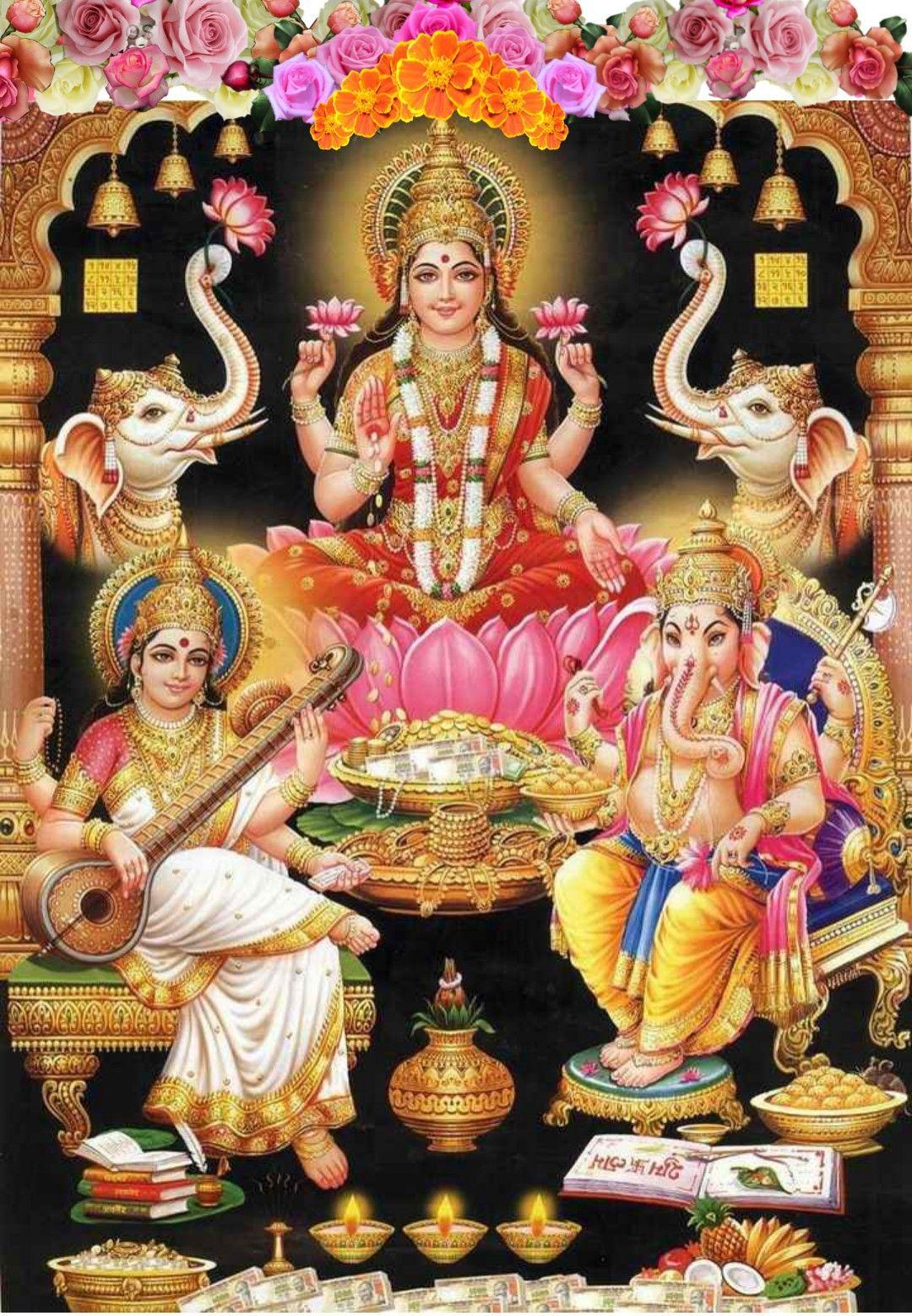 Pin By Simhadri Nageshwara On Lord Ganesh Saraswati Goddess Hindu Deities Ganesha Pictures