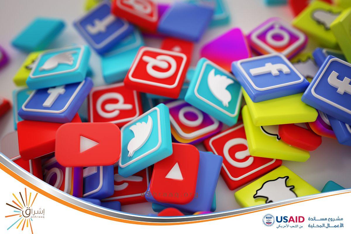 أهمية وسائل التواصل الاجتماعي في التسويق تعتبر مواقع التواصل الإجتماعي من أرخص أنواع التسويق فإنشاء صفحة خاصة بمن Diy Crafts To Sell Diy Crafts Crafts To Sell