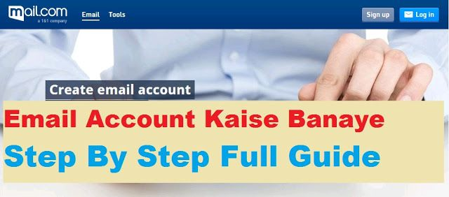 Email Account Kaise Banaye Step By Step Full Guide