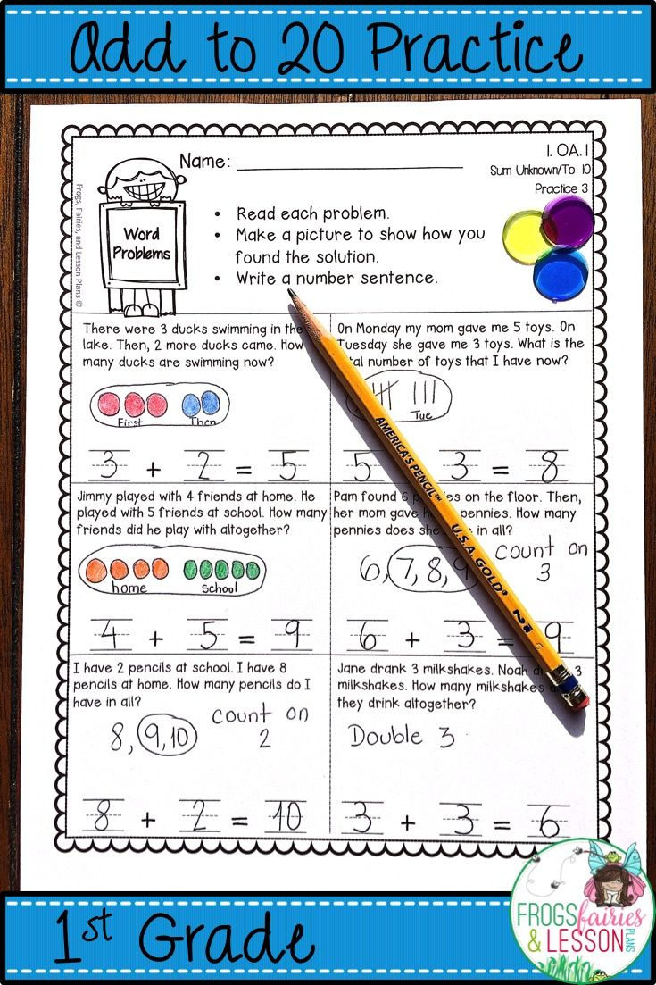 This 1st Grade Addition Packet includes several word problem sheets with sum unknown, start unknown, and change unknown. The problems are presented with Sums to 10, and Sums to 20.  The packet also provides practice for addition properties, addition strategies, missing addends in all positions, adding 3 numbers, fact families, and assessments for each of those concepts. 100% Common Core Aligned. Click on the picture and check out the preview today!