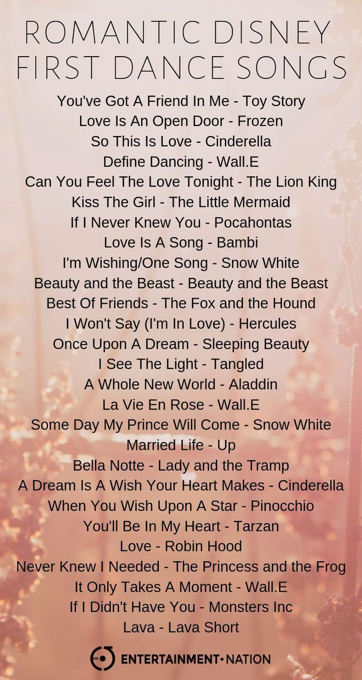 35 of the Most Romantic Disney First Dance Songs, 2020