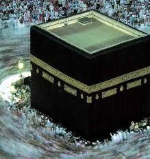 Black Cube-Kaaba in Mecca, dressed in black silk, with a blur worshiping Muslims orbiting it like the rings of Saturn. (Occult or hidden knowledge).