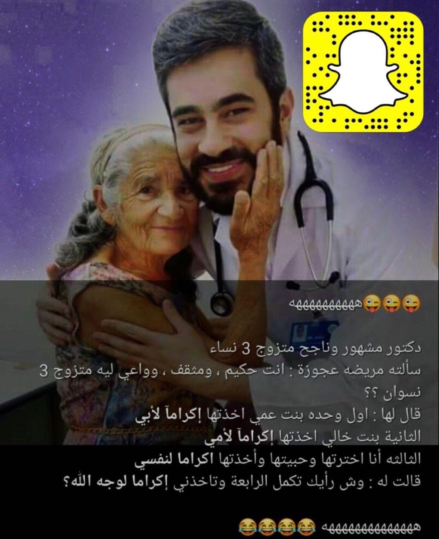 Pin By Samar Anan On نكت Incoming Call Screenshot Incoming Call