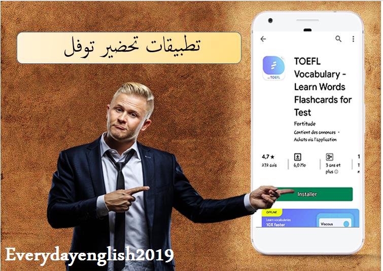 كتب بالانجليزي مهمة English Language Learners Language Learners Learn English