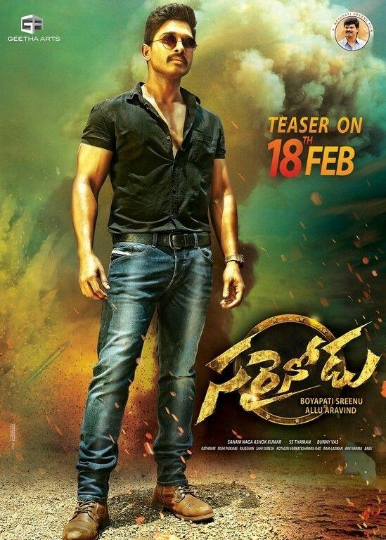 Pin by chandu on Allu Arjun | Telugu movies download, Sarainodu full
