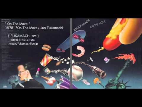 "深町純 / Jun Fukamachi "" On The Move ""  1978「On The Move」"
