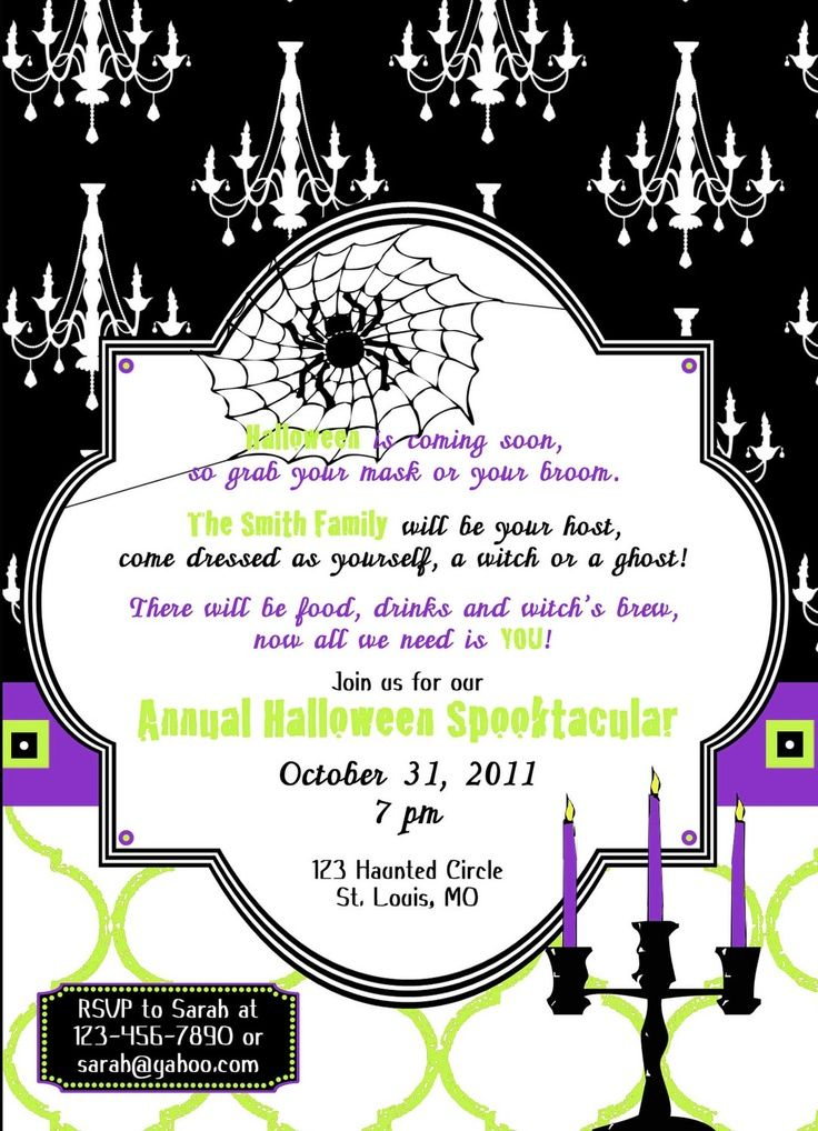 halloween party invitations diy halloween glam party invitation diy printable party invitation - Homemade Halloween Party Invitations