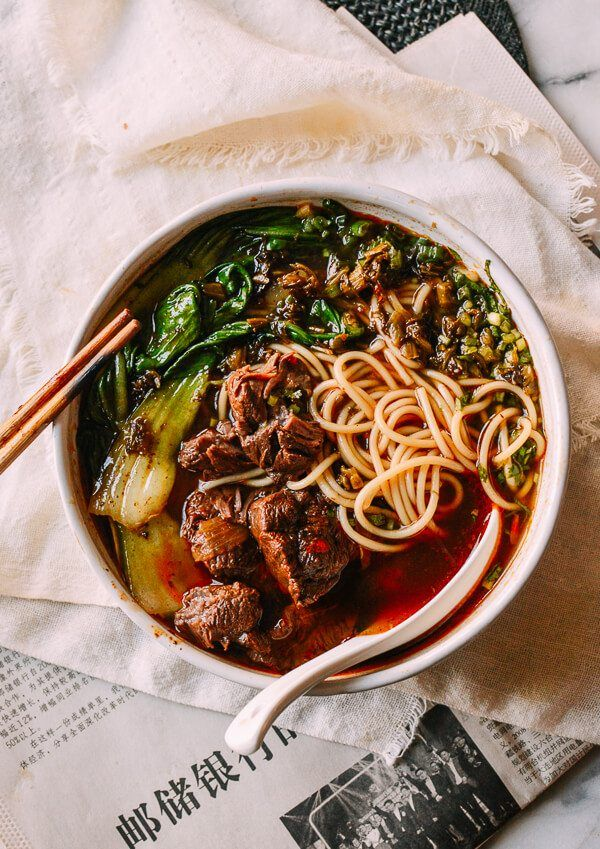 Photo of Taiwanese Beef Noodle Soup: In an Instant Pot Or on the Stove