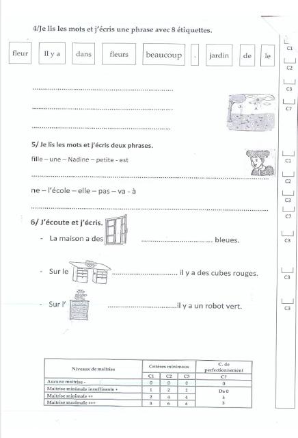 اختبار فرنسية السنة الثالثة ابتدائي الثلاثي الاول امتحانات تونس Education Blog Posts Worksheets