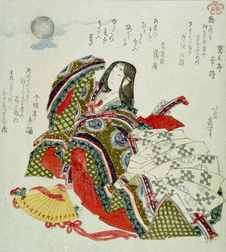 1820s Court Lady Viewing the Moon- from the series Go Kasen, with poems by Gamôtei Fudemochi, Seijôkoku(?) Kagehiro and Senbatei Teodori colour woodblock print 21.1 x 18.8 cm Harvard Art Museums, Cambridge, MA