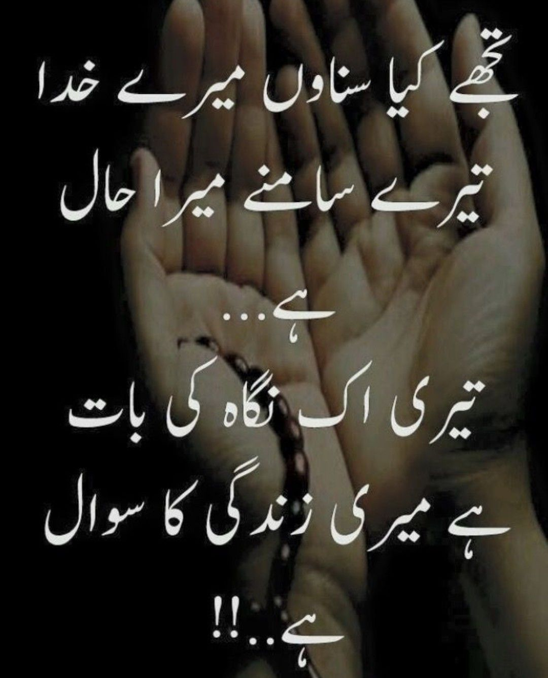 جمع مبارک ہو دوستوں With Images Sufi Poetry Islamic Love