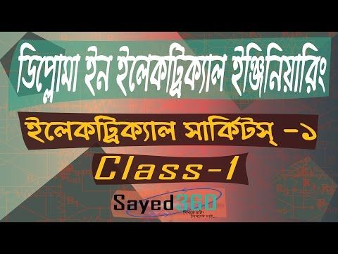 diploma in electrical engineering circuits 1 bangla tutorial rh pinterest com