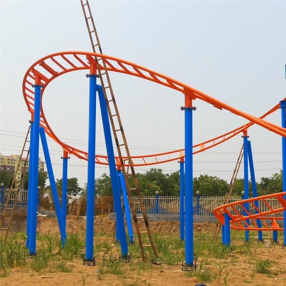 Amusing kids outdoor amusement equipment roller coaster ...