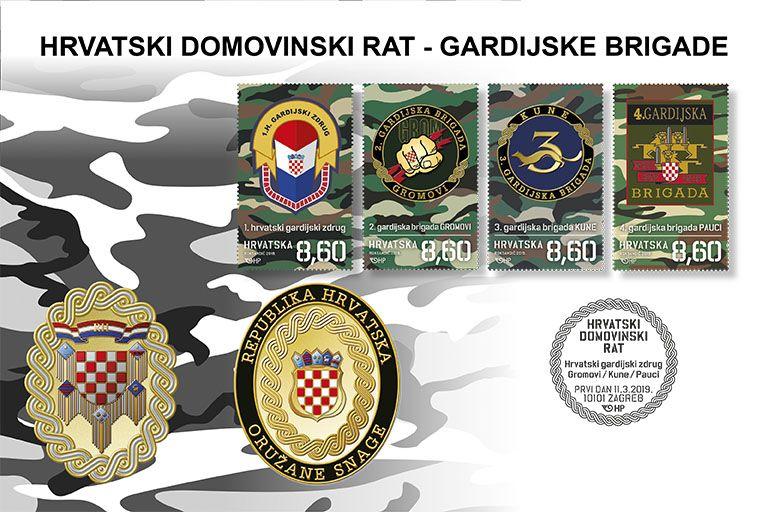 Hrvatska Posta Webshop Naslovna Book Cover Comic Books Postage Stamps