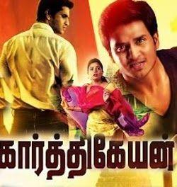 Karthikeyan Movie Mp3 Songs Download Tamil 2014 | SongsPKNew | Mp3
