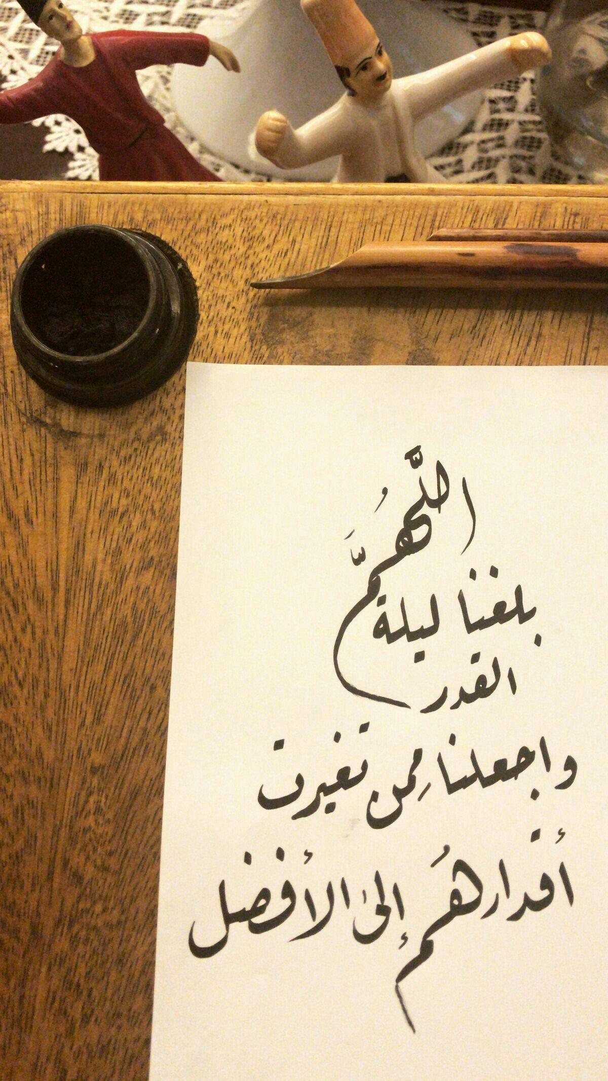 Pin By Dalia Mokhtar On قرآن في الحياة Ramadan Quotes Ramadan Kareem Pictures Ramadan Day