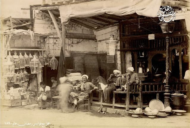 Abdalla أهل مصر زمان Oriental Art Egypt Old Photos