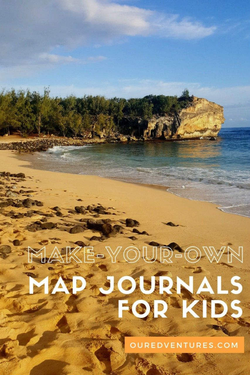 Our EDventures - Journals for Kids - Map Journal