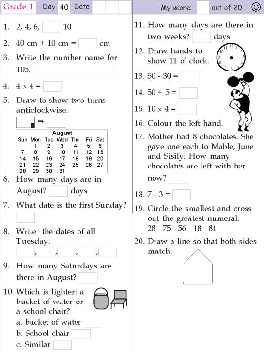 Mental Math Grade 1 Day 40 - Mental Math Mental Maths Worksheets, Mental  Math, Kids Math Worksheets