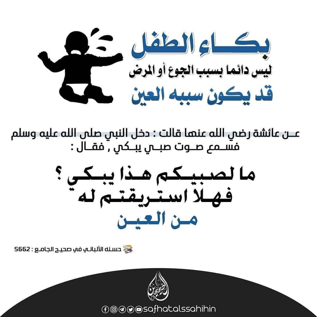 صفحة المسلم Arabic Calligraphy Calligraphy