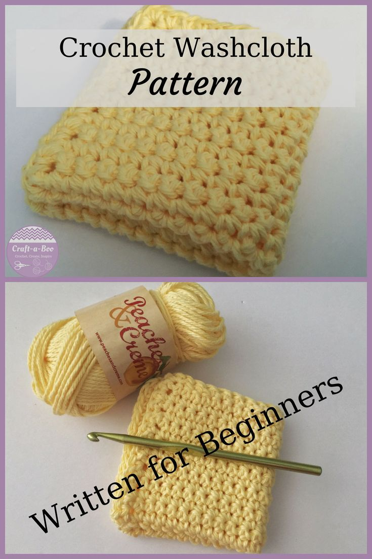 Dishcloth Pattern, DIY Kitchen Decor, Crochet Wash