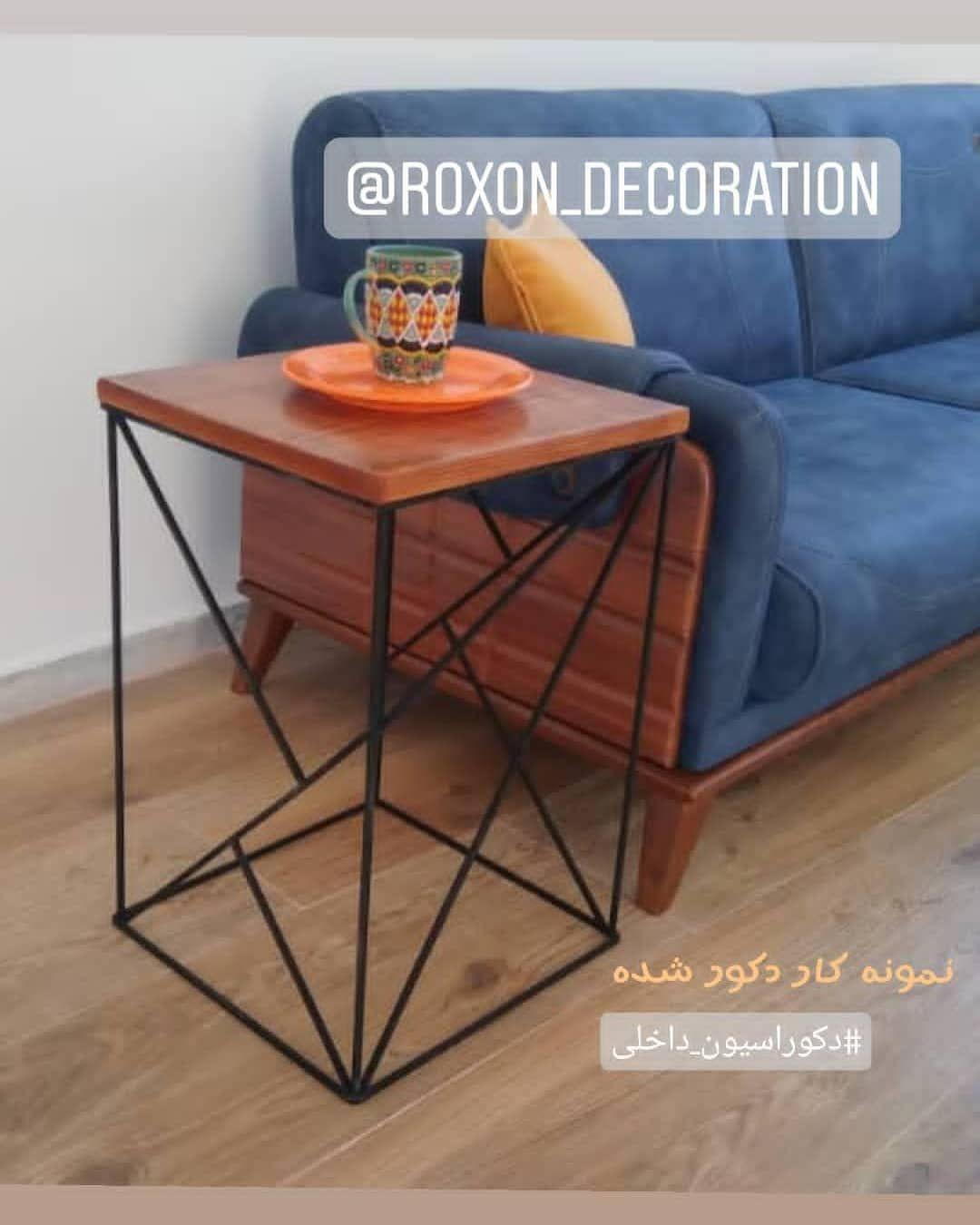 Mega Sale Big Discount Up To 60 Homedesign Y Homedesign Home Decor House Design Furniture