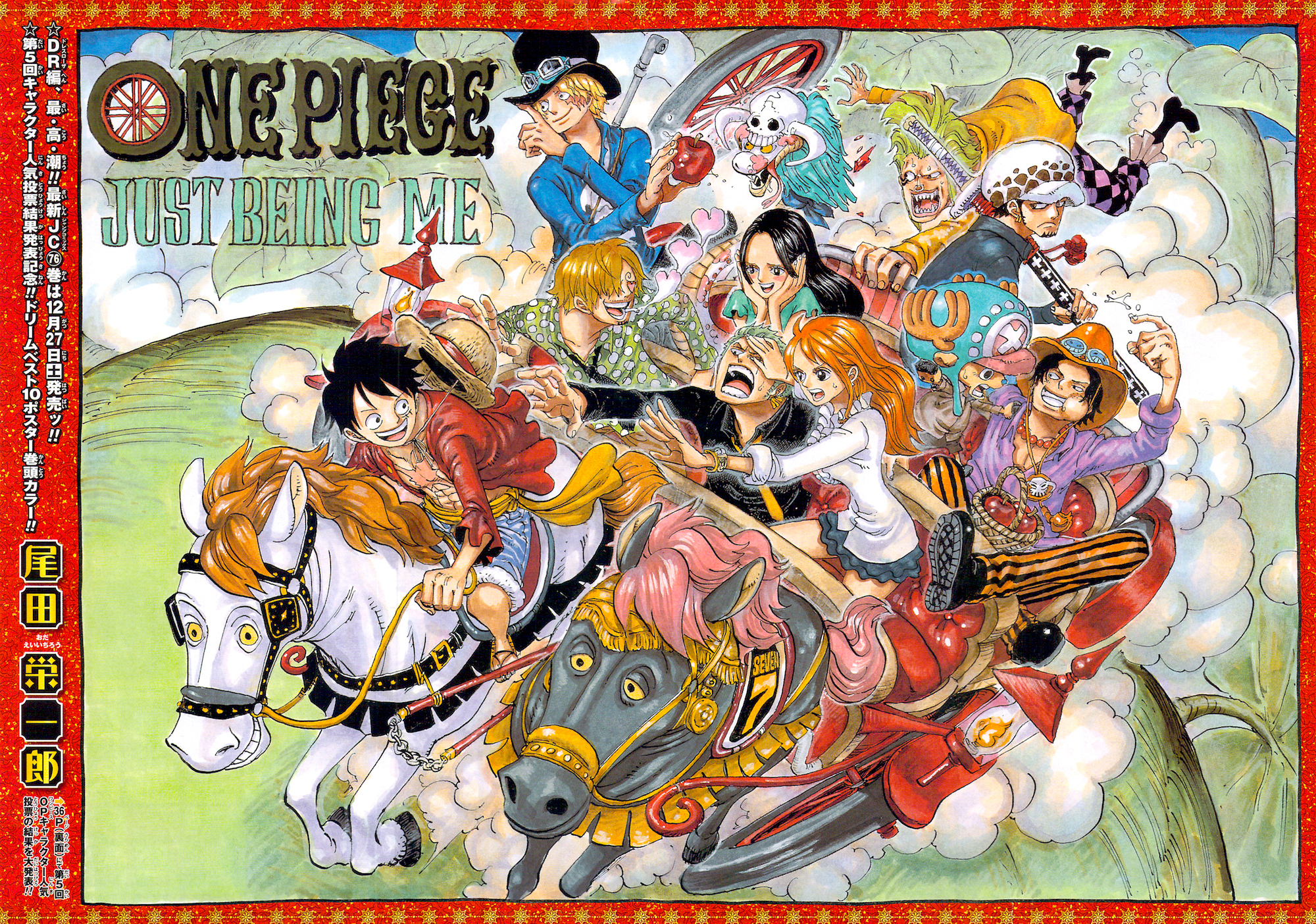 Cover Page One Piece Wiki Fandom In 2020 One Piece Manga One Piece Comic One Piece Chapter