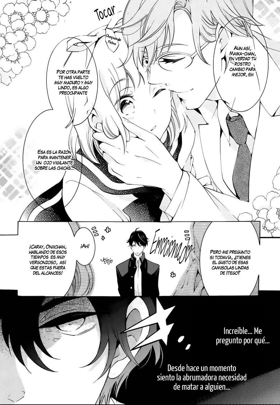 Sekihan-chan to sumomo-kun