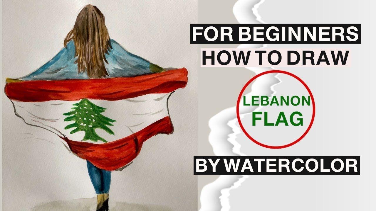 رسم سهل تعليم رسم بنت من الخلف تحمل علم لبنان بالوان مائية للمبتدئين بطريقة سهلة لبنان لن تحترق Youtube Lebanon Flag Drawings Zentangle Art