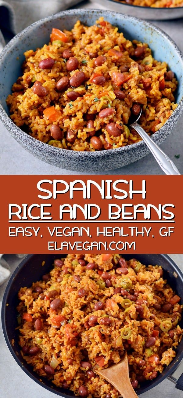 Spanish Rice And Beans (Easy Recipe) #weeknightdinners