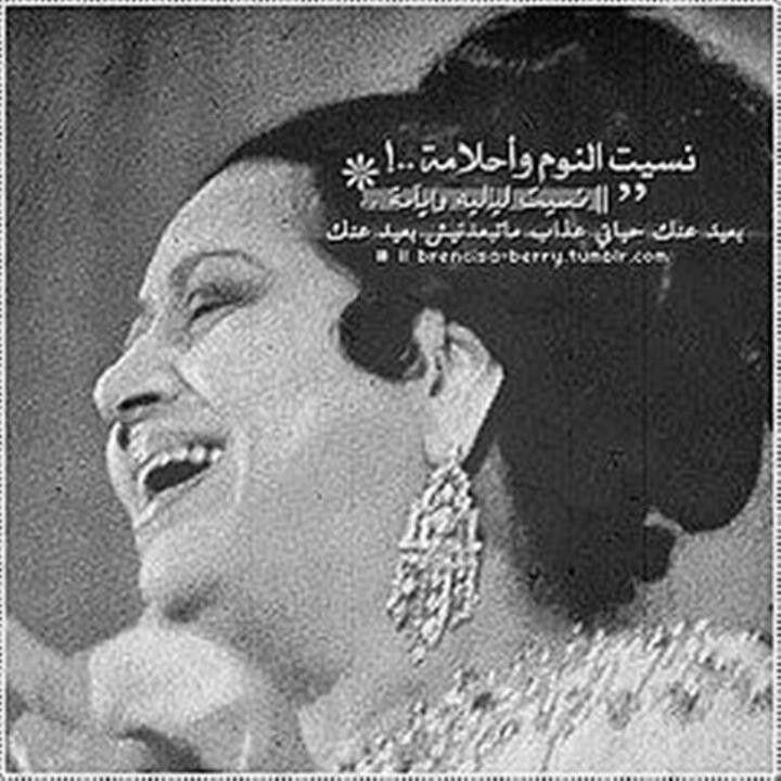 بعيد عنك Arabic Art Black And White Doodle Songs